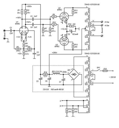На рисунке показана схема подключения одного двухканального Мостовое соединение каналов усилителя (Bridge...